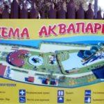 Amazonki v stanitse Golubitskaya-3