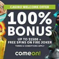 ComeOn No Deposit Bonus