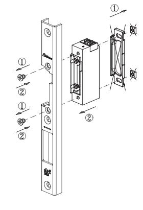 electrische sluitplaat