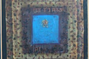 Asad Azi, Untitled (1999), mixed media on canvas, 70 x 70 cm