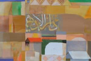 Khaled Hourani, Untitled, 2005, Oil on canvas, 125 x 115 cm