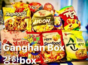 ganghan box powered by traveltherapists copertina ganghan box traveltherapists snack cibo corea del sud blog corea del sud miglior blog di viaggio