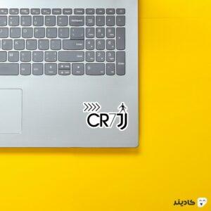 استیکر لپ تاپ cr7 روی لپتاپ