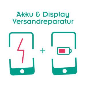 handy-kombi-display-akku