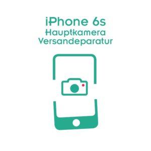 iphone-6s-hauptkamera