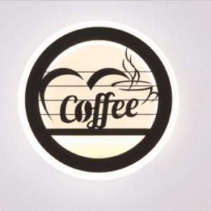 Aplică LED Coffee 20w