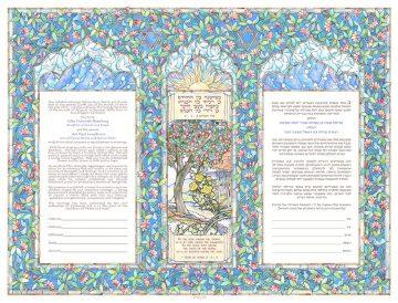Garden of Eden Ultramarine Giclee Ketubah by Mickie Caspi