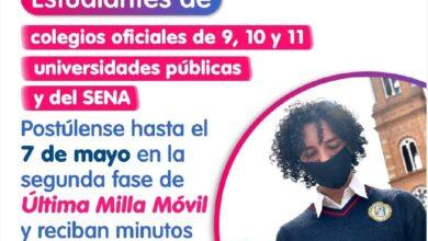 Photo of Convocatoria para el programa Última Milla Móvil en Yopal