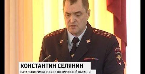 Надо было проситься в туалет   Приколы полиции  Киров