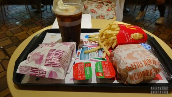 Nasza pierwsza wizyta w Japońskim McDonald's
