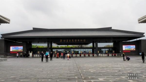Armia Terakotowa - wejście, Xi'an, Chiny
