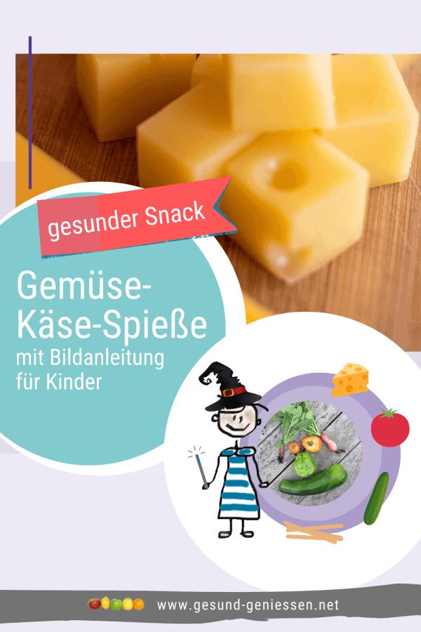 Pin Rezept Gemüse-Käse-Spieße