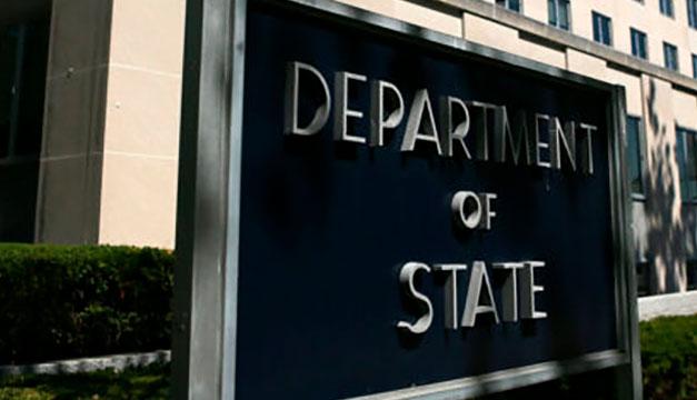 Estados Unidos publica la sección 353 de la lista de actores corruptos y antidemocráticos para Guatemala, Honduras y El Salvador