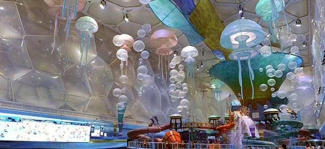 аквапарк «Водный Куб»