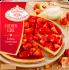 Kaufland – Coppenrath & Wiese Kuchen- Erdbeere Frischkäse 550g & andere Sorten