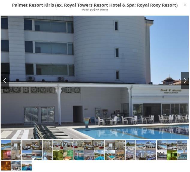 Palmet Resort Kiris 5*