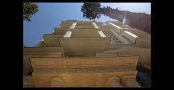 برج باغ بهار