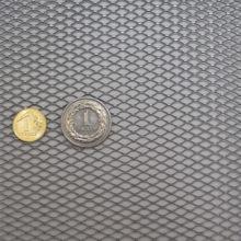 Siatka aluminiowa 8x4x0,5 mm