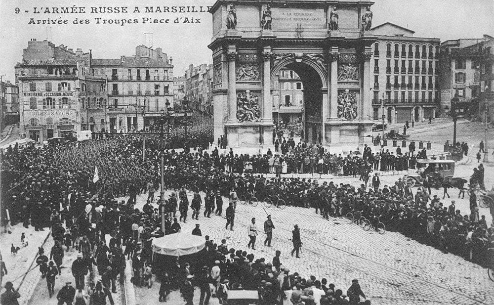 Парад, Марсель, 1916