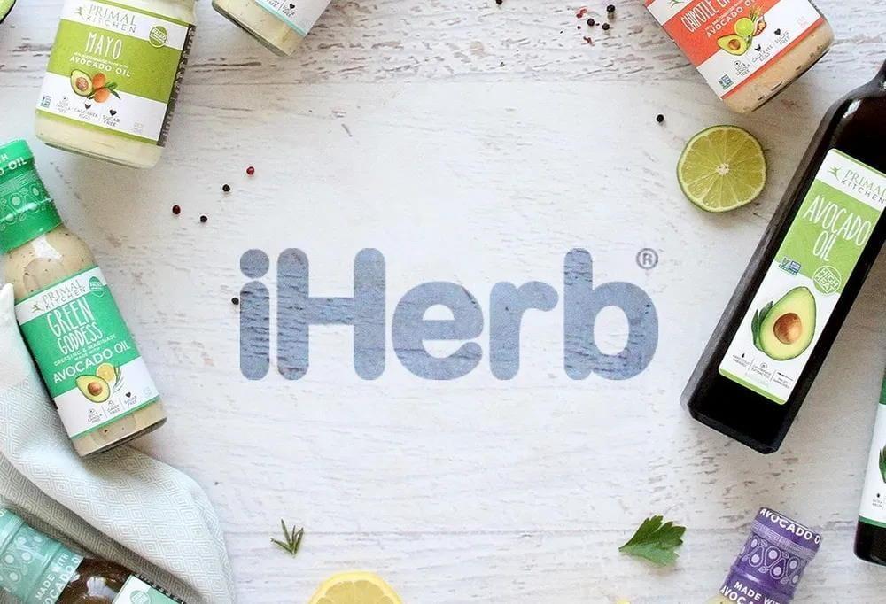 Все акции и скидки на iHerb в сентябре 2021 году: промокоды и купоны для ваших покупок