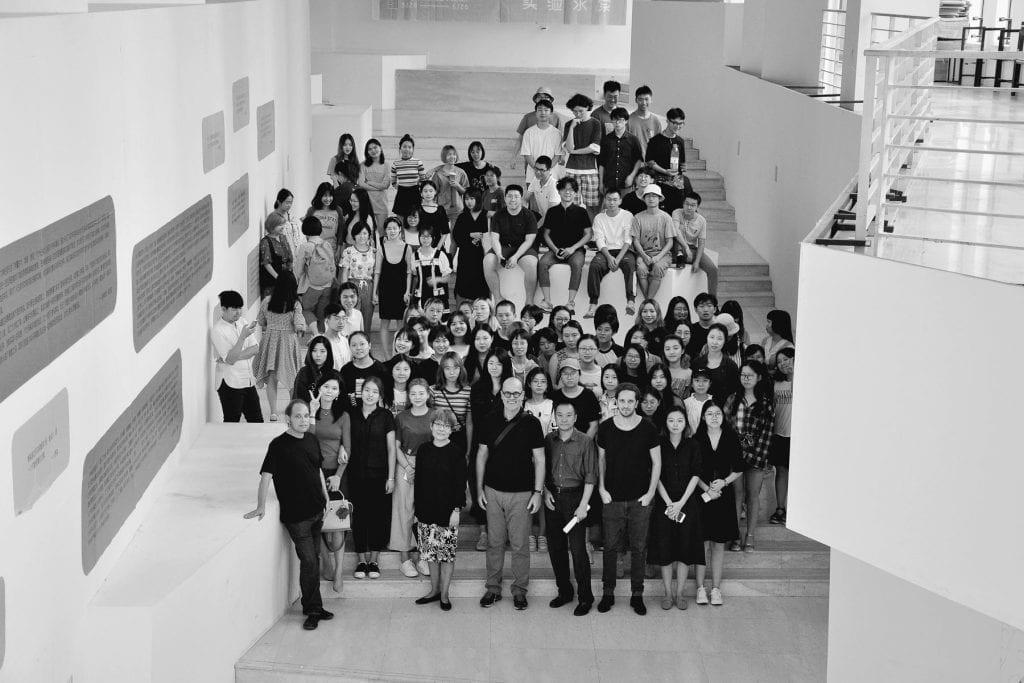 Workshop CAFA – Beijing