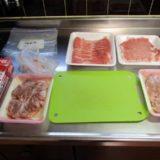 【食費の節約と言えばコレ】肉と野菜をまとめて買って冷凍保存してみた。