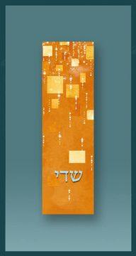 Klimt Car Mezuzah by Mickie Caspi