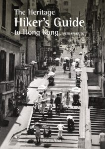 Heritage_Hikers_Guide_to_HK