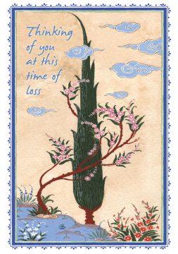 SY628 Sympathy Illuminated Jewish Greeting Art Card by Mickie Caspi