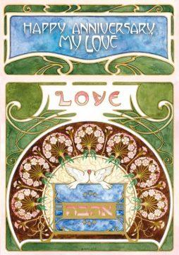 AV539 Anniversary Love Illuminated Art Card by Mickie Caspi