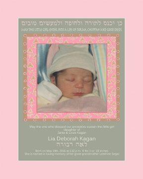 Baby Girl Boho Wall Art G-BG-6b Pink by Mickie Caspi