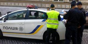 полиция составляет протокол