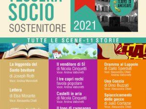 Audiostorie Teatro di Anghiari - Tutte le Scene