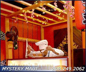 mystery Maui Hawaii