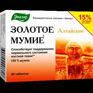 mumie-evalar