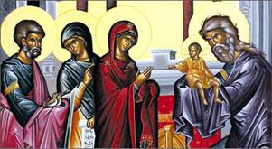 La Presentación de Jesús en el Templo