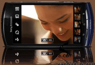 Test: Sony Ericsson Xperia Neo incelemesi 1