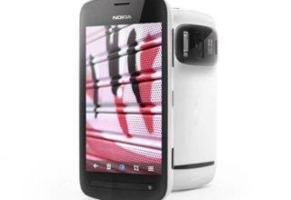 41MP sensörlü Nokia 808 PureView kazanmaya var mısın?