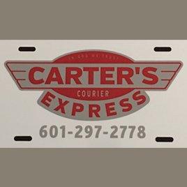 carter's express
