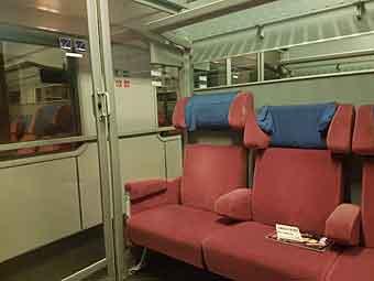 hamburg frankfurt train