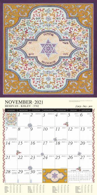 Jewish Art Calendar 2022 by Mickie Caspi November 2021