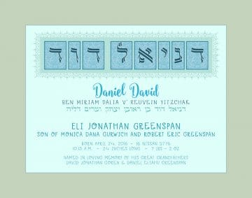 Baby Wall Art BB-19a Baby Boy Name Tiles Sky by Mickie Caspi