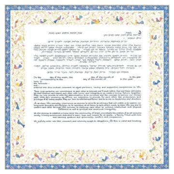 Mickie Caspi - Birds of Paradise Blue Ketubah Gender Neutral Ketubah Text