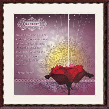 Love-2 Bashert Framed Art Print by Mickie Caspi