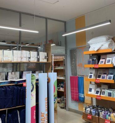 Освещение магазина товаров для дома «Подушка»