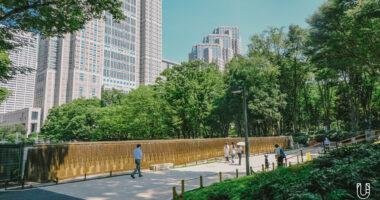 Kitaya Park