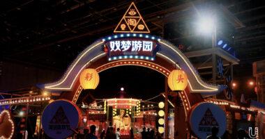 Taobao Maker Festival