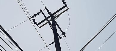 Photo of Cortes de energía este jueves en Aguazul