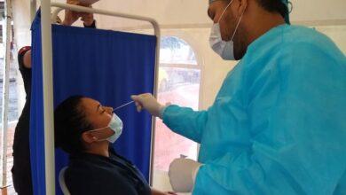 Photo of Toma de pruebas COVID-19 gratis a libre demanda este martes 21 de septiembre en Nunchía