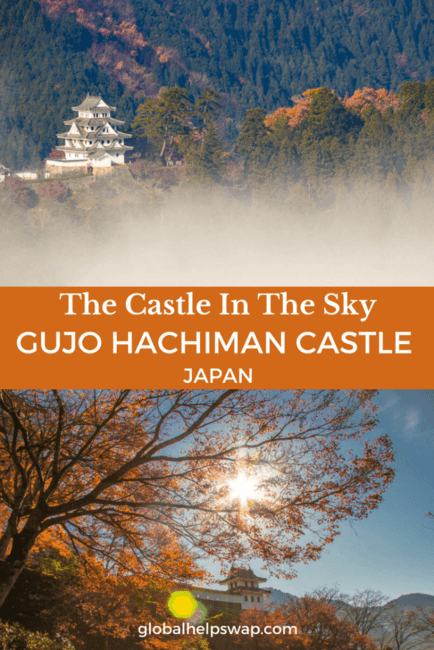 If you are visiting Gifu Prefecture in Japan then we recommend a visit to Gujo Hachiman city and Gujo Hachiman castle. It is known as the castle in the sky and has a rich history.